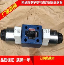 Check valve hydraulically pilot operated 單向閥 止回閥力士樂Rexroth