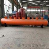 锅炉分集水器机房分集水器 空调分集水器 大型分水器