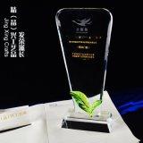 奖杯 琉璃水晶奖杯 企业员工表彰纪念奖杯定制