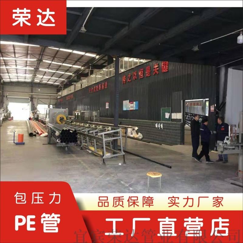 重慶pe管材生產廠家 pe給水管線上報價有優惠