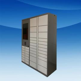 48门刷卡电子物证柜智能管理档案柜智能卷宗保管柜