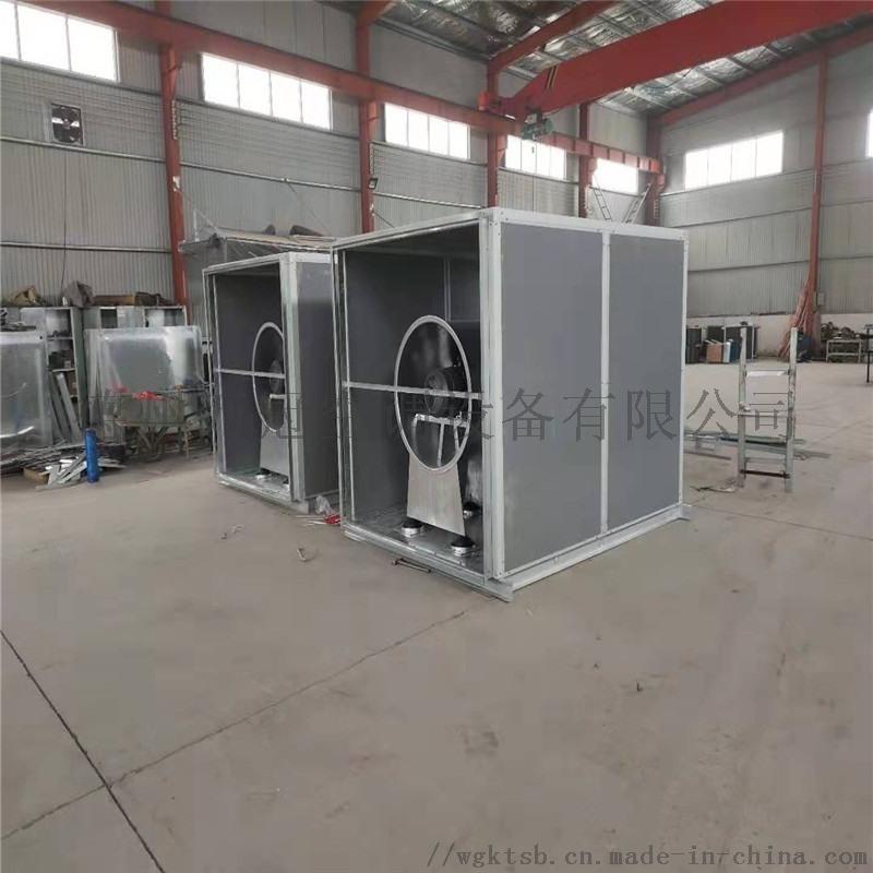 礦井加熱機組    井口熱風加熱機組