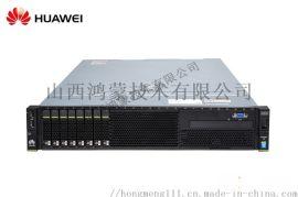 Huawei/华为RH2288HV5 服务器主机