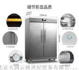 康寶消毒櫃XDR880-A1B高溫熱風迴圈消毒櫃