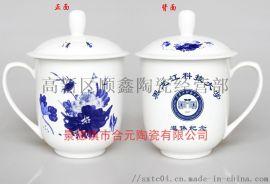 厂庆活动纪念品杯子/周年礼品茶杯/陶瓷水杯定做