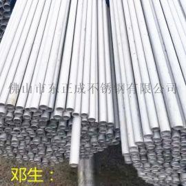 北海不锈钢工业管,工业304不锈钢无缝管