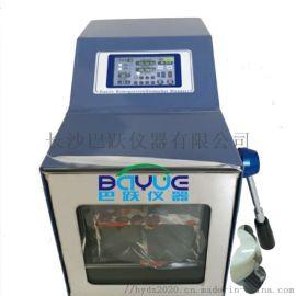 紫外加热拍打式无菌均质器