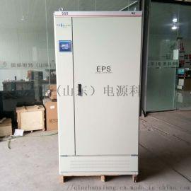 EPS应急电源,单相消防应急电源9KW