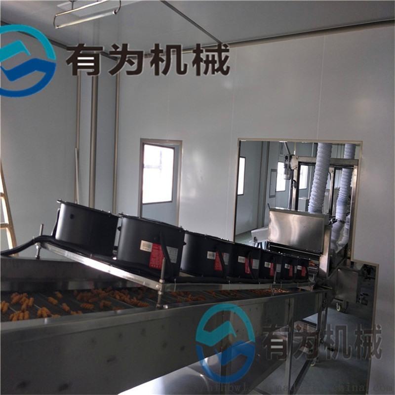 YW麻花油炸机 小麻花油炸生产线 全自动油炸机