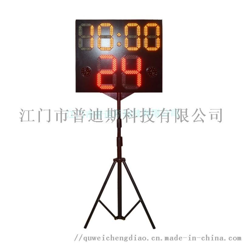 直销体育比赛24秒**器 分秒可调14秒**器