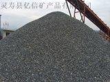 青灰色石子 建筑工程用石灰石子 欢迎选购 现货