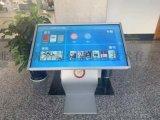 图书馆多功能触摸屏电子读报查询一体机