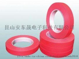复合美纹纸 工业胶带