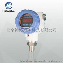 GHR-600防爆型/智能型/精巧型压力变送器