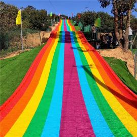 七彩滑道价格 网红彩虹滑梯 度假山庄游乐设备