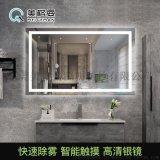 智能浴室化妆镜