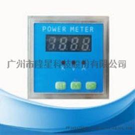 电压表,电流表,电压电流表,数显表