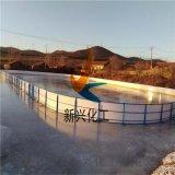 冰球場界牆A抗紫外線冰球場界牆耐高溫