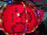 春节,婚庆,寿宴,  佳品全彩闪光灯笼欢零售批发