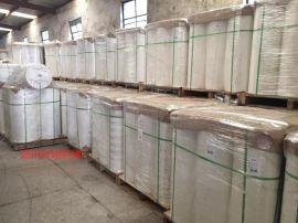 厂家直销乳白PET 聚酯薄膜EM6电机膜 可卷材可片材