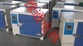 电热恒温烘箱-干燥箱-恒温干燥箱-豫通电热恒温鼓风干燥箱