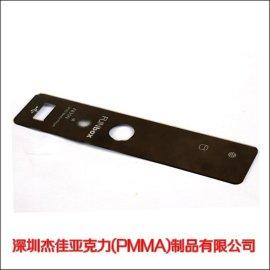 厂家定制PC/PVC/PET亚克力镜片 视窗仪器显示面板 标牌铭牌