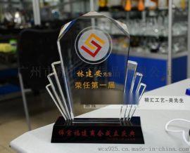 广州水晶奖牌厂家,商会会员牌制作,副会长水晶奖牌制作,佛山水晶奖牌制作