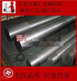 供应优质耐腐蚀不锈钢SUS440C