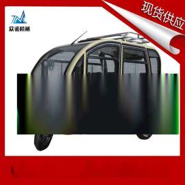 电动三轮车价格 电动车厂家供应全封闭电动车 电动老年代步车厂家