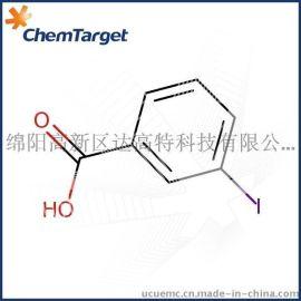 3-碘 甲酸 (CAS: 618-51-9)