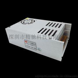 LED監控電源12V 600W普通不防雨電源12V 50A開關電源廠