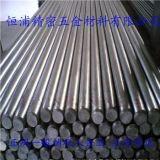 SUS304F|316F|303F不鏽鋼棒材