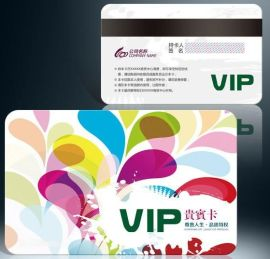 银川PVC卡|银川PVC会员卡制作|银川PVC不干胶印刷