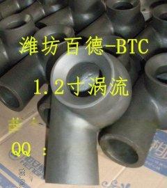 1.2寸Dn32碳化硅涡流空心锥脱硫喷嘴