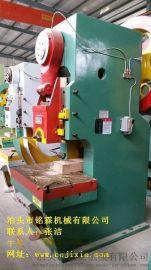 精密冲床的优点、63吨冲床、80吨冲床、100吨冲床