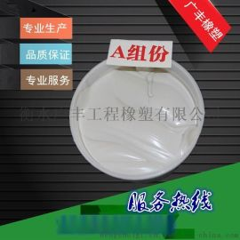 厂家特价国标嵌缝胶双组份聚氨酯密封胶发货及时