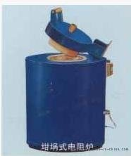 实验室GR坩埚熔化炉 熔铝炉 熔炼炉小型 ****保障
