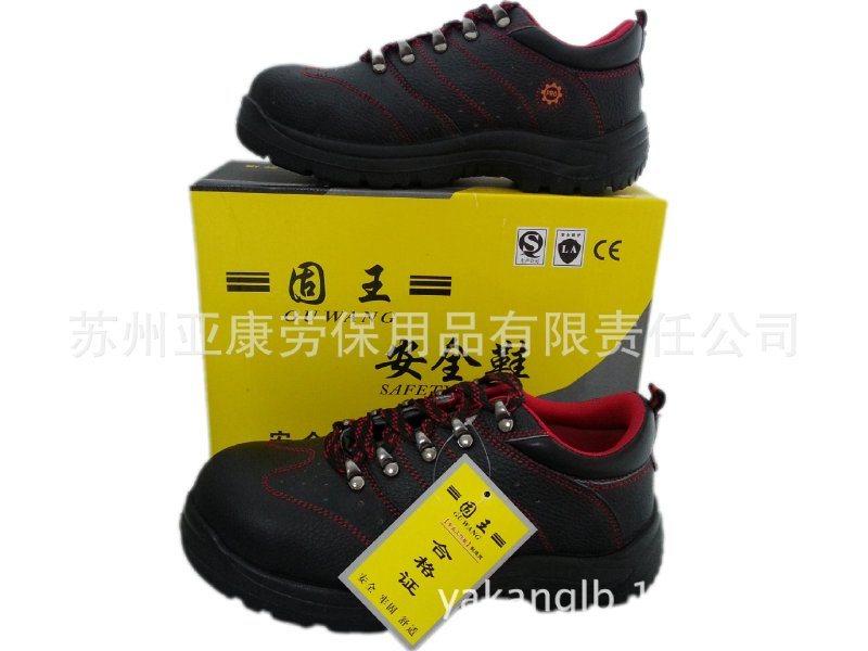 GW-8210A安全鞋  防砸 防滑 絕緣勞保鞋