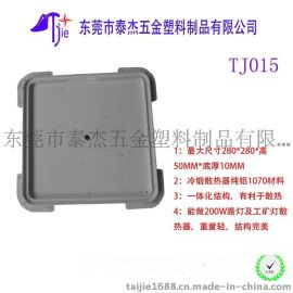 大功率冷鍛散熱器 工礦燈外殼 專業生產鋁散熱器 廠家規模大