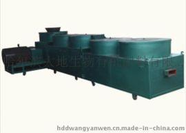 KHL-700 猪粪有机肥造粒机设备