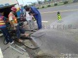 常州新北区专业清理化粪池大型管道清洗工厂化粪池抽粪污水