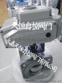 CQA铝合金电动槽车球阀