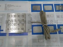 金属密码键盘LOD-8088A