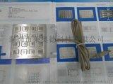 金屬密碼鍵盤LOD-8088A