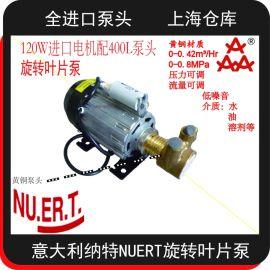意大利进口循环水冷却泵PR系列 增压泵