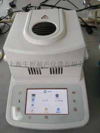 卤素水分测定仪电子天平
