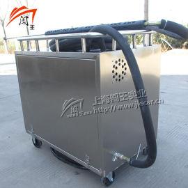 闯王CWD32A工业高压蒸汽清洗机厂家