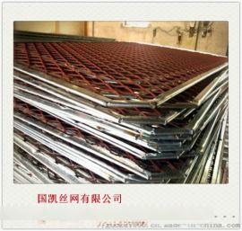 陝西菱形鋼板網    陝西 浸漆鋼板網