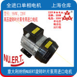 低噪音高压泵用意大利Rpm进口电机马达