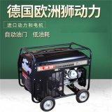 250A汽油发电电焊机特点